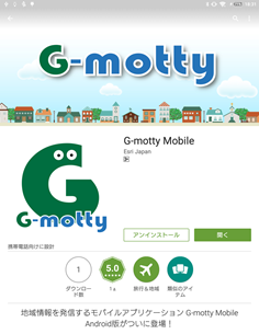 G-motty_s.png