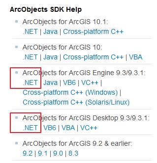 ArcObject 9.3 Doc link broken.png
