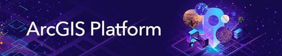 ArcGIS_Platform.png
