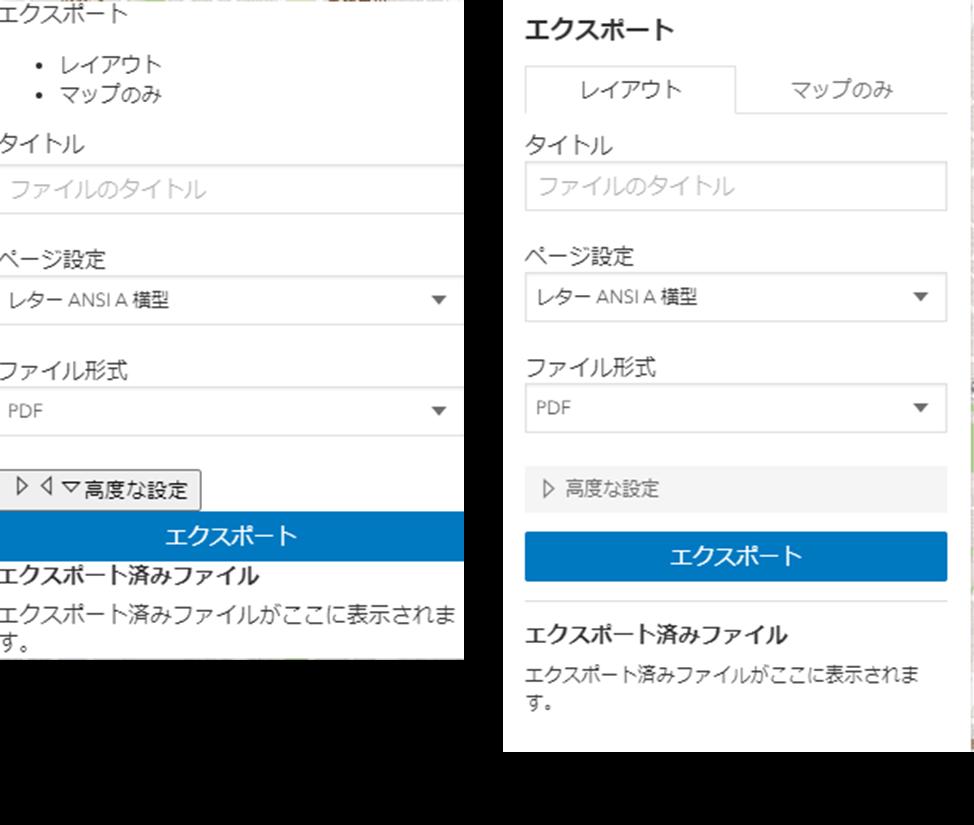 MapsApp6.png